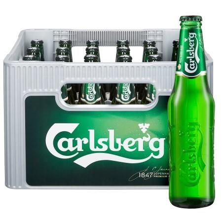 Carlsberg Beer (24/0,33 Ltr. Glas MEHRWEG)
